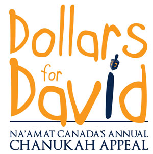 Dollars-for-David-NEW-LOGO
